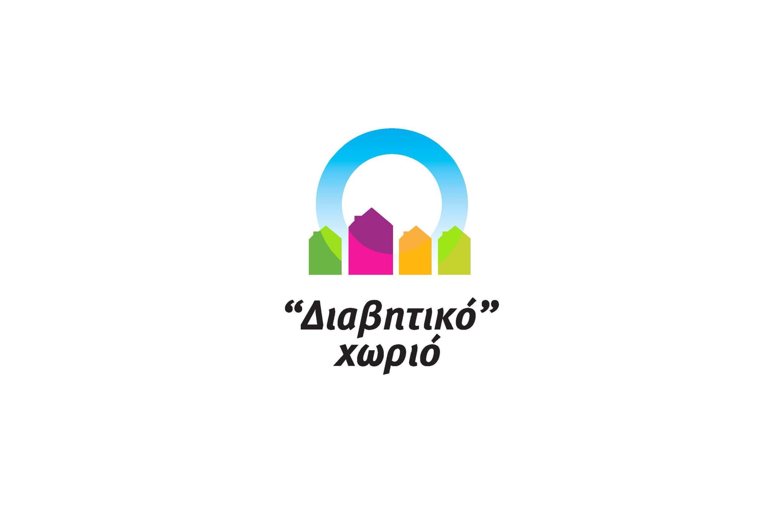 Επιστημονική Ημερίδα για τους επαγγελματίες Υγείας διοργανώνει η ΠΟΣΣΑΣΔΙΑ στις 3 Νοεμβρίου 2017 στην Αθήνα